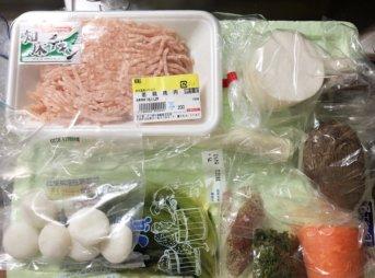 ヨシケイLovyuバリエーションコースの食材イメージ