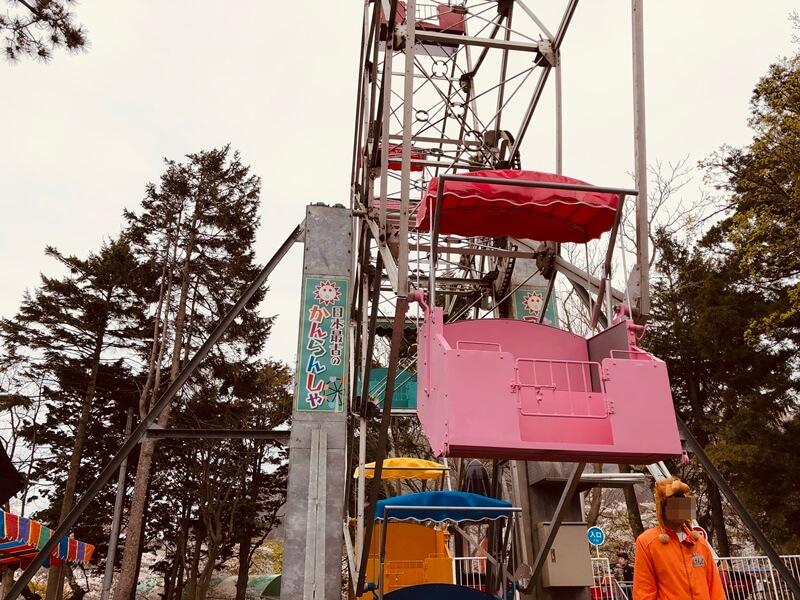 日本最古の函館公園の観覧車